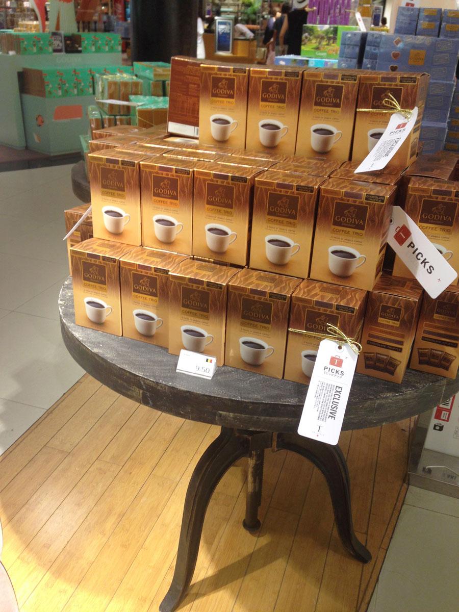 ゴディバのコーヒー (Tギャラリア by DFS グアム)