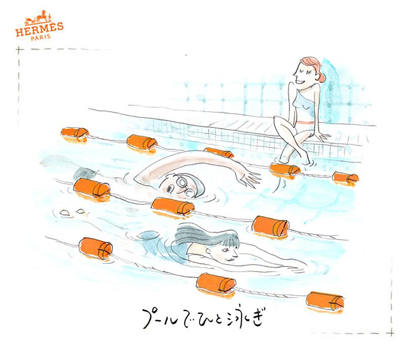 プールでひと泳ぎ エルメス