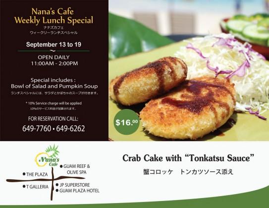 ナナズカフェの今週のランチスペシャル(2015年9月13日〜9月19日)