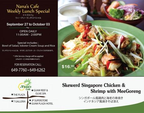 ナナズカフェの今週のランチスペシャル(2015年9月27日〜10月3日)