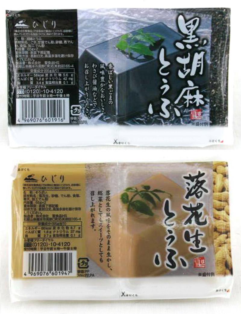 じゃぱんま〜けっとのお豆腐