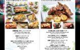 ファミリーセットディナー(鉄板席) 嵯峨野の夏限定メニュー
