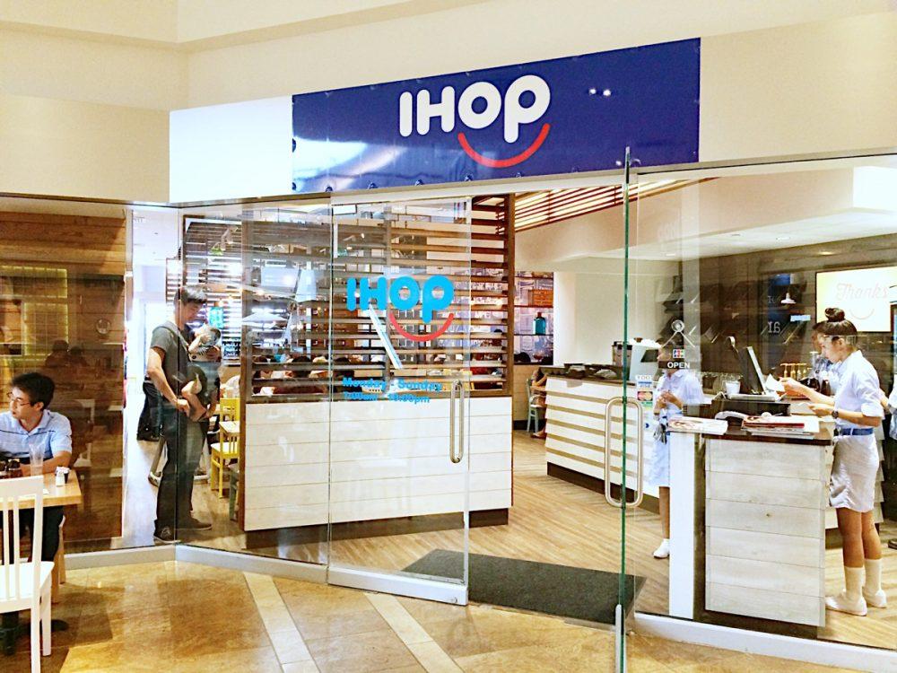 IHOP(アイホップ) タモンベイ店