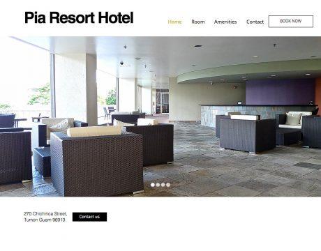 ピアリゾートのホームページが新しくなりました (2016年8月22日)