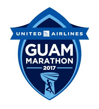ユナイテッドグアムマラソン2017