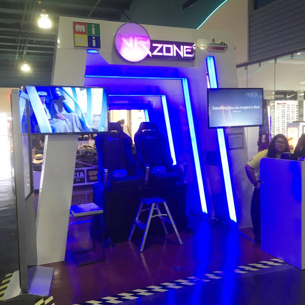 VR(バーチャルリアリティ)ゾーンがグアムに新登場