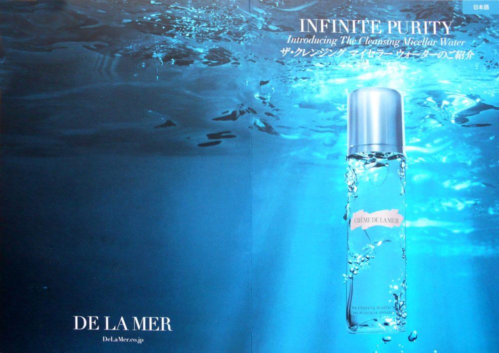 DE LA MER ザ クレンジング ウォーター Tギャラリアグアム by DFS