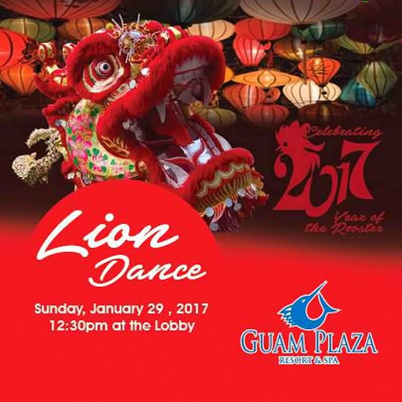 ライオンダンス開催 グアムプラザリゾート&スパ