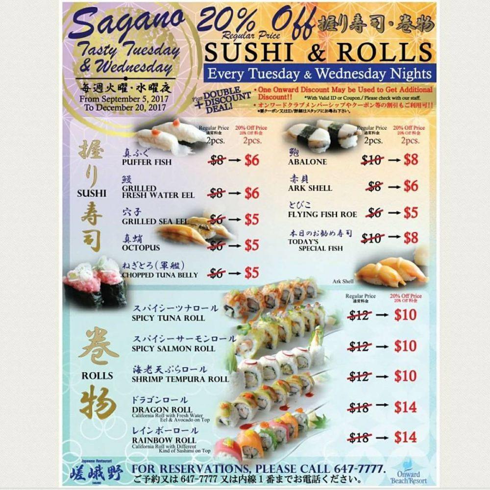 毎週火曜日と水曜日はお寿司が20%OFFに! 嵯峨野(オンワードビーチリゾート)