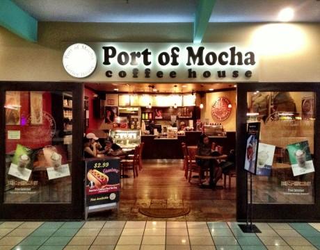 Port of Mocha coffee house(ポートオブモカコーヒーハウス)