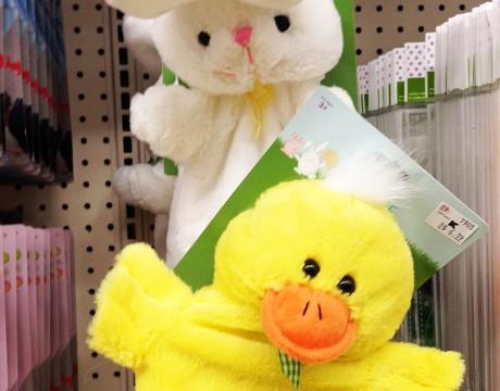 ウサギやアヒルのパペット人形 Kマートでひと足お先にイースター