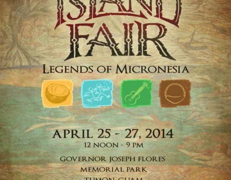 グアムミクロネシアアイランドフェア2014