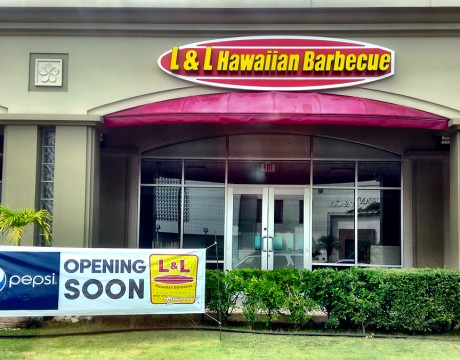 L&Lがグアムにオープン(2014年11月27日撮影)