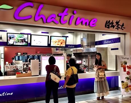 マイクロネシアモールにオープンしたお茶の専門店『チャタイム』