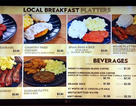 ウェンディーズのリーズナブルな朝食プラター