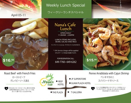 Nana's Cafe Lunch (2015年4月5日〜11日)