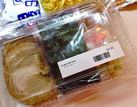 ラーメンの具 (東京マート)