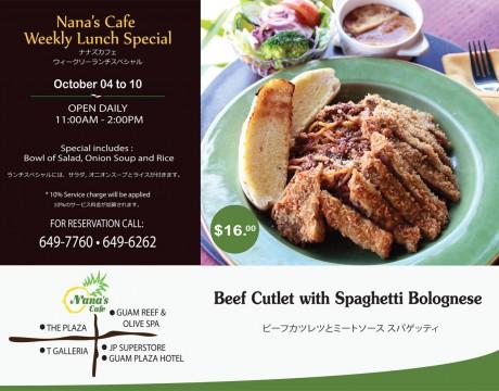 ナナズカフェの今週のランチスペシャル(2015年10月4日〜10月10日)