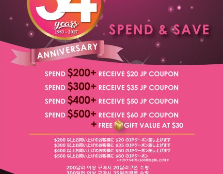 JPスーパーストアのSpend&Saveキャンペーン