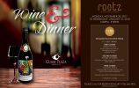 ルーツのワイン&ディナー