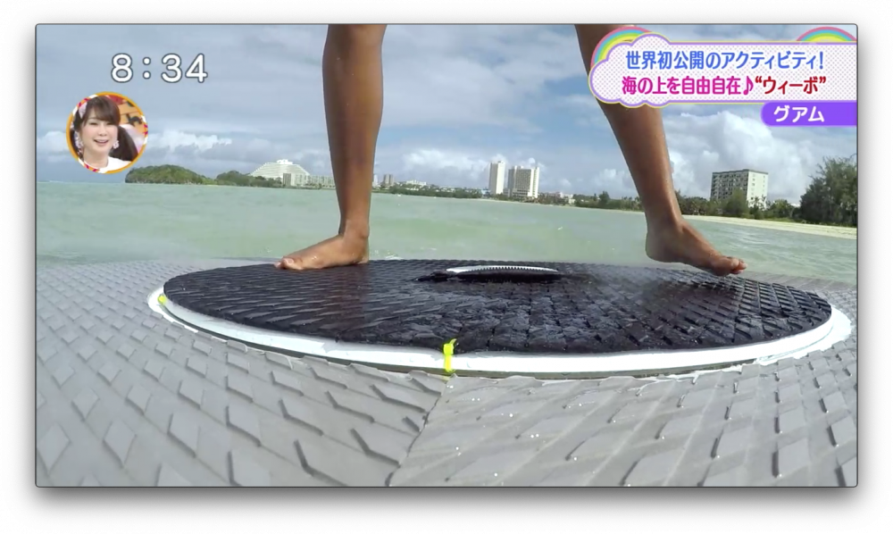 体重をかけるとその方向に進む、グアムの水上アクティビティ ウィーボ(Wheeebo)